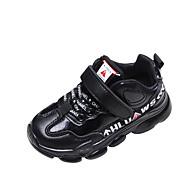 baratos Sapatos de Menino-Para Meninos Sapatos Couro Ecológico Primavera Verão Conforto Tênis Caminhada Cadarço / Combinação / Velcro para Infantil Vermelho / Azul