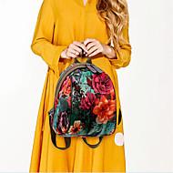 baratos Mochilas-Mulheres Bolsas Náilon mochila Estampa / Ziper Floral Vermelho / Verde Escuro