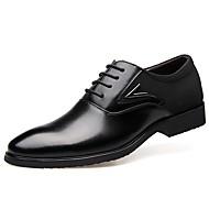 baratos Sapatos de Tamanho Pequeno-Homens Sapatos formais Couro Envernizado Outono Oxfords Preto / Marron