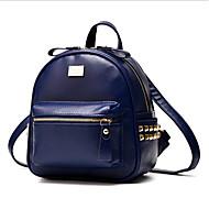 baratos Mochilas-Mulheres Bolsas PU mochila Ziper Azul Céu / Vinho / Azul Real