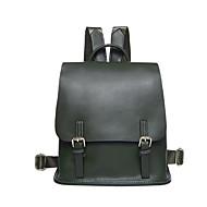 baratos Mochilas-Mulheres Bolsas Pele mochila Botões Amarelo / Verde Escuro / Vinho
