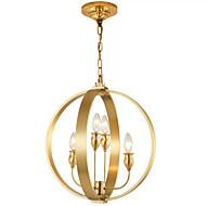tanie -QIHengZhaoMing 5 świateł Globus Żyrandol Światło rozproszone Mosiądz Galwanizowany Metal 110-120V / 220-240V Ciepła biel Zawiera żarówkę