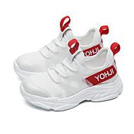 baratos Sapatos de Menina-Para Meninos / Para Meninas Sapatos Sintéticos Primavera & Outono Conforto Tênis Cadarço para Infantil Branco / Preto / Vermelho