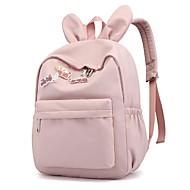 cheap School Bags-Women's / Girls' Bags Nylon School Bag Pattern / Print Solid Color Pink / Gray / Sky Blue