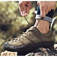tanie Obuwie męskie-Męskie Komfortowe buty Skóra bydlęca Wiosna Buty do lekkiej atletyki Turystyka górska Czarny / Brązowy / Khaki