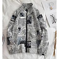 Men's Daily Basic Fall Regular Jacket, Solid Colored / Geometric Shirt Collar Long Sleeve Polyester White / Black / Yellow XXXL / XXXXL / XXXXXL