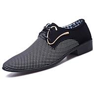 Men's Comfort Shoes PU(Polyurethane) Spring &  Fall Oxfords White / Blue