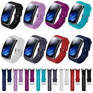 Bracelet de Montre  pour Gear Fit Pro / Gear Fit 2 Fitbit Bracelet Sport Silikon Sangle de Poignet