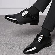 povoljno -Muškarci Udobne cipele PU Ljeto Oksfordice Prozračnost Crn / Braon