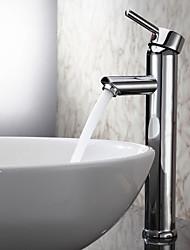 economico -Lightinthrbox Rubinetteria bagno Sprinkle® - Moderno Cromo Pezzo unico Uno