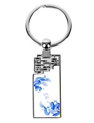 cheap -Personalized Engraved Gift Creative Dargon Pattern Keychain