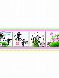 economico -Meian famiglia armoniosa punto croce