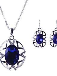 Недорогие -женская Европа вырезать шаблон жемчужина комплект ювелирных изделий (в том числе ожерелья серьги)