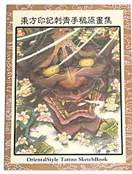 abordables -tatouage carnet de croquis de style oriental