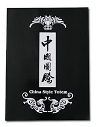 baratos -estilo chinês padrão totem tatuagem livro