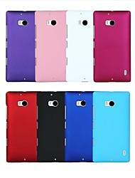 cheap -Pajiatu Hard Mobile Phone Back Cover Case Shell for Nokia Lumia 930(Assorted Colors)