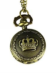 Men's Imperial Crown  Analog Quartz Pocket Watch Cool Watch Unique Watch