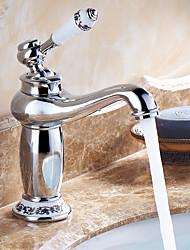 Недорогие -Ванная раковина кран - Широко распространенный Хром По центру Одно отверстие / Одной ручкой одно отверстие