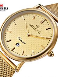 economico -MOERS Da uomo Orologio alla moda Quarzo Quarzo giapponese Acciaio inossidabile Banda Argento Oro Argento Dorato