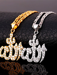 U7® Women's Exquisite Cubic Zirconia Necklace 18K Real Gold/Platinum Plated Fashion Jewelry Allah Pendant Necklace