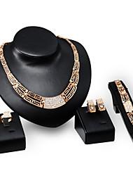 Komplet nakita Umjetno drago kamenje Zlato 1 Ogrlica 1 par naušnica 1 narukvica Rings Za Vjenčanje Party Dnevno 1set Vjenčanje Pokloni