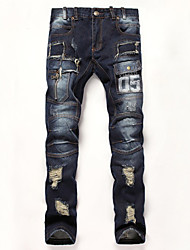 Men's Holes Patch Slim Pockets Ripped Jeans