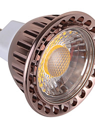 abordables -GU5.3(MR16) Spot LED MR16 1 COB 850 lm Blanc Chaud Blanc Froid 2800-3200/6000-6500 K Intensité Réglable Décorative AC 12 V