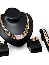 cheap -Synthetic Diamond Tennis Chain Jewelry Set - 18K Gold Plated, Cubic Zirconia, Rhinestone Statement, Vintage, Party Include Rose Gold For / Earrings / Necklace / Rose Gold Plated