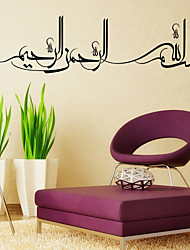 cheap -9325 Free Shipping Islamic Wall Art Decal Stickers Canvas Bismillah Calligraphy Arabic Muslim