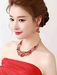 povoljno -Žene - redovan Others Crvena Ogrlice Za Vjenčanje Party Special Occasion godišnjica Rođendan Angažman Dar