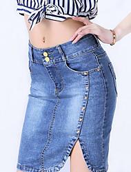 Women's Solid Blue Cotton Denim Skirt , Sexy / Bodycon / Casual Split Rivet Asymmetrical Step skirt