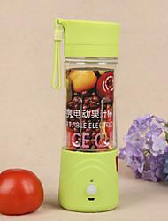 Недорогие -Перезаряжаемый электрический шейкер сок машина блендер смешивания чашки само автоматического перемешивания кружка чашка сока