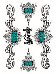 cheap -Fashion Large Temporary Tattoos Lotus Sexy Body Art Waterproof Tattoo Stickers 2PCS  (Size: 5.71'' by 8.27'')