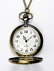 Недорогие -Муж. Карманные часы Кварцевый Художественный Старинный Золотистый С гравировкой Аналоговый Изысканный и современный