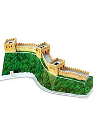 Недорогие -Пазлы 3D пазлы Строительные блоки DIY игрушки китайской архитектуры Бумага Белый / Серый Модели и конструкторы