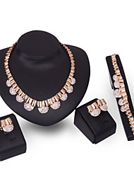 XIXI Women  Cute / Casual Gold Plated  Imitation Pearl Necklace / Earrings / Bracelet / Ring  Jewelry Sets