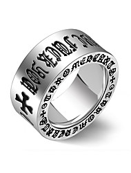 Ultra Wide Restoring Ancient Ways Is The Roman Alphabet Ring Ring Christmas Gifts