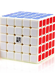 cheap -Rubik's Cube YongJun 5*5*5 Smooth Speed Cube Magic Cube Puzzle Cube Professional Level Speed ABS Square New Year Children's Day Gift