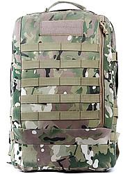 preiswerte -10 L Rucksack Multifunktions Armeegrün Nylon