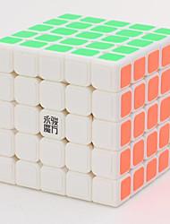 billige -Rubiks terning YONG JUN 5*5*5 Let Glidende Speedcube Magiske terninger Puslespil Terning Professionelt niveau Hastighed Konkurrence Gave
