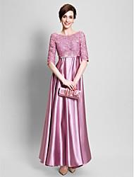 economico -guaina / colonna gioiello collo pavimento lunghezza merletto satinato madre del vestito sposa con appliques pizzo da armk
