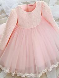 Παιδικά Μοδάτα Ρούχα