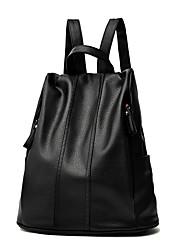 M.Plus Women Fashion Korean Style Faux Leather Backpack