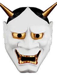 cheap -Halloween Mask Masquerade Mask Ghost Horror Plastic PVC 1pcs Pieces Adults' Gift