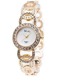 cheap -Women's Quartz Wrist Watch / Hot Sale Stainless Steel Band Casual Elegant Fashion Cool Gold