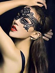 Недорогие -1шт сексуальная маска для партии костюма Хэллоуина
