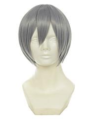 cheap -Young Alliance Azuma Kouichi Mixed Grey Short Straight Cosplay Wigs