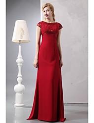 maglia chiffon del treno / maglia del treno della spazzata del collo del gemello / colonna del vestito dalla sposa con bordatura da xfls