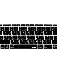 abordables -XSKN languag hebrew peau du clavier en silicone pour 2016 publié non-touch version bar nouveau macbook pro 13,3 layout