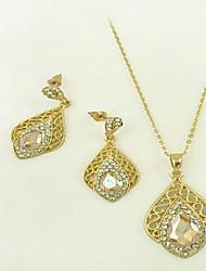 Šperky Set Křišťál imitace drahokamu Slitina Vyřezávaný Módní Flower Shape Světle hnědá Párty Denní 1Nastavte1 x náhrdelník 1 x pár